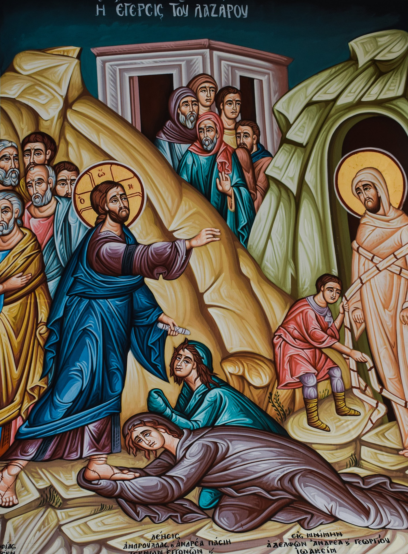 the raising of lazarus 2069644 1920